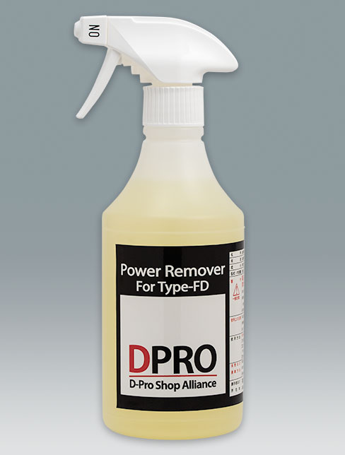 D-PRO Power Remover